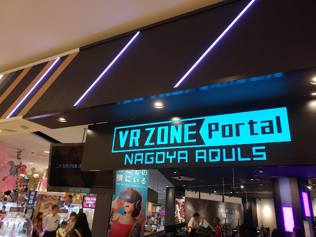 VR ZONE(ららぽーと名古屋みなとアクルス)