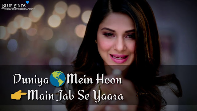 dhal jaun main tujhme whatsapp status video