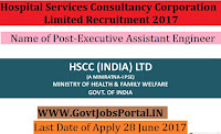 Hospital Services Consultancy Corporation Limited Recruitment 2017-Assistant Engineer, Executive Assistant Engineer
