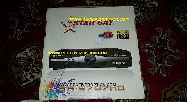 STAR SAT SR-9797HD RECEIVER POWERVU KEY OPTION