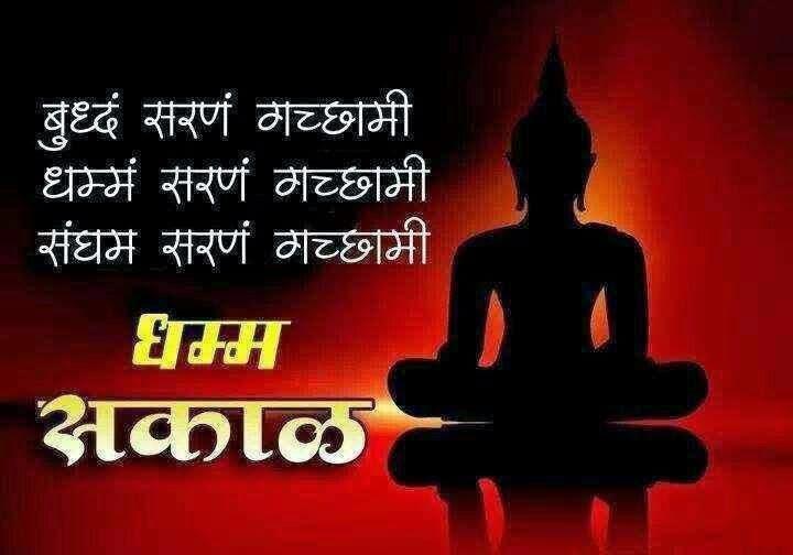 Buddha Quotes Online: Buddha Dhamma Sangha Sakal