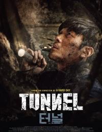 Tunnel | Bmovies