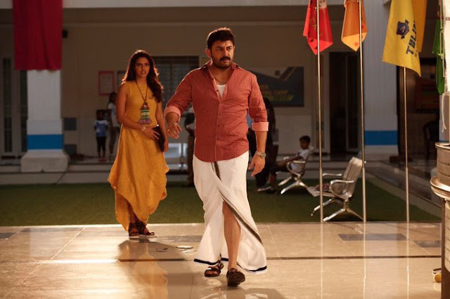 Baskar oru rascal movie stills
