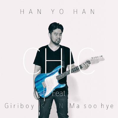 [Single] HAN YO HAN – SELFMADE