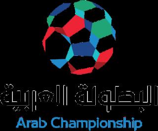 جدول ومواعيد مباريات البطوله العربيه والقنوات الناقلة لها