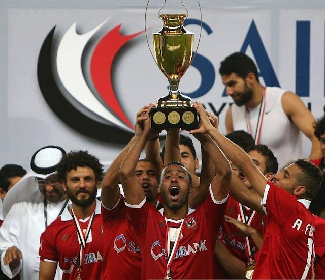 مكان لعب مباراة كأس السوبر المصرى بين الأهلي والمصري 12 يناير 2018