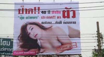 Iklan Papan Reklame Paling Kontroversi di Dunia