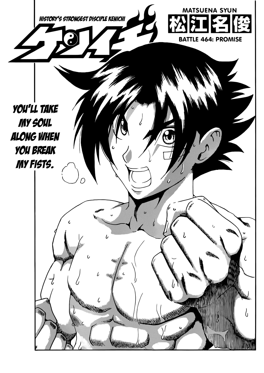 History-s-Strongest-Disciple-Kenichi Chapter 464 Page 1