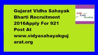 Gujarat Vidha Sahayak Bharti Recruitment 2016Apply For 921 Post At www.vidyasahayakgujarat.org