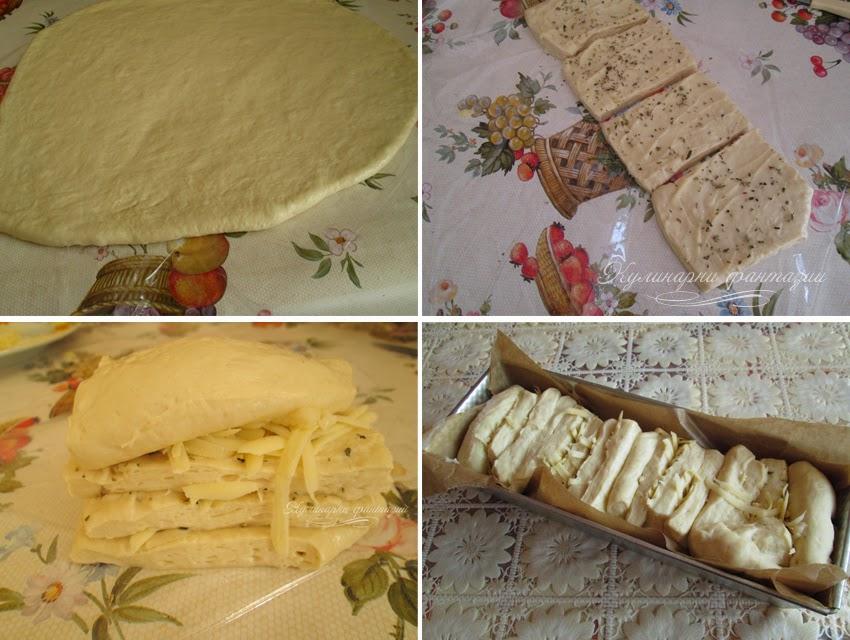 Хляб Акордеон с кашкавал