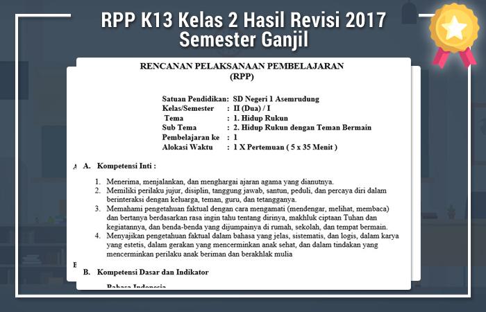 RPP K13 Kelas 2 Hasil Revisi 2017 Semester Ganjil