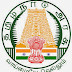 Tamilnadu Sub Registrar Office Kollidam, MAYILADUTHURAI