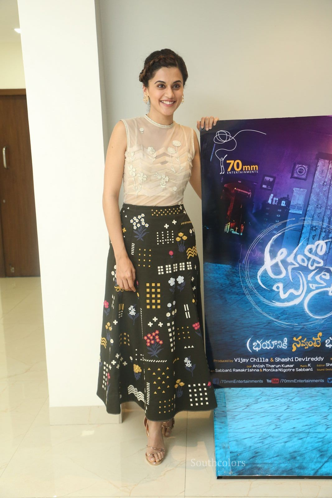 taapsee pannu stills at anando brahma trailer launch southcolors%2B%25289%2529