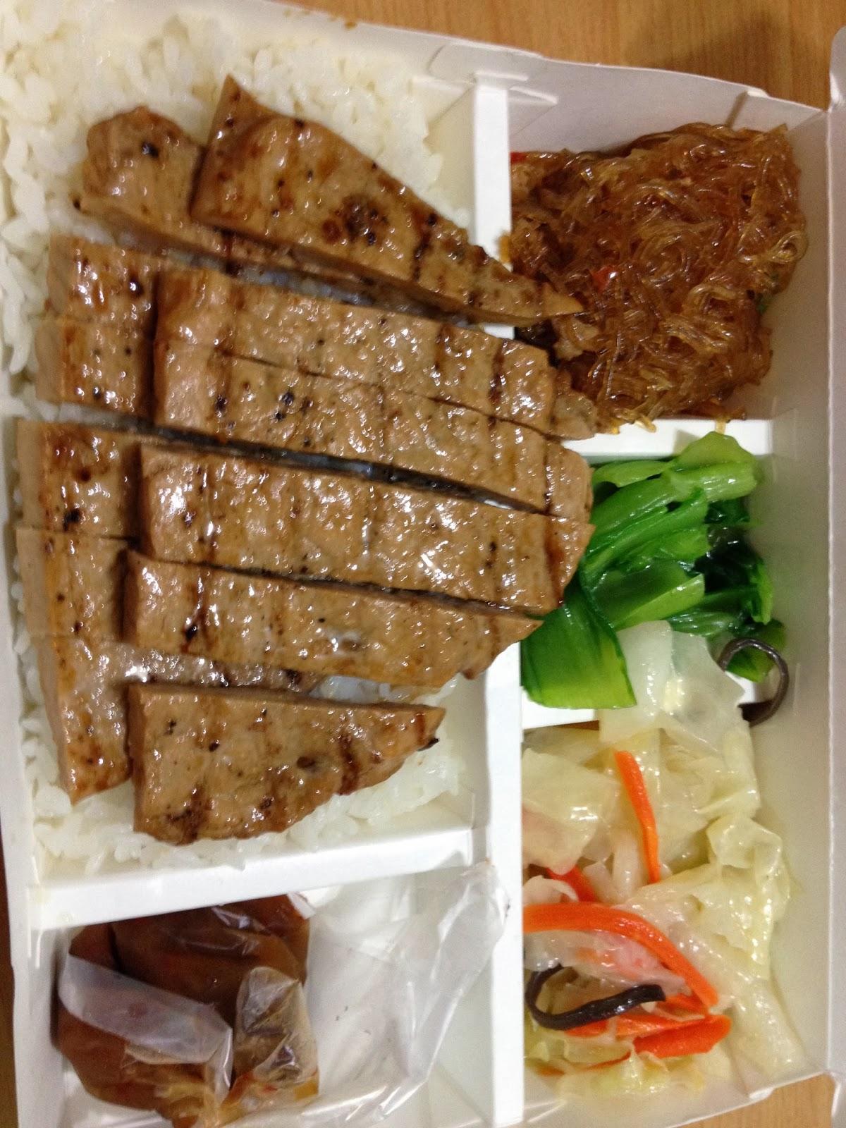 吃飽琛著: [北醫附近美食] 超好吃便當-珍品味-泰式碳烤-師大第一腿
