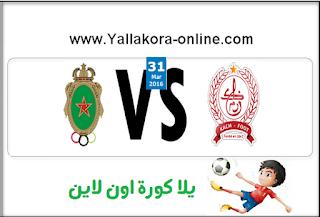 مشاهدة مباراة الكوكب المراكشي والجيش الملكي بث مباشر بتاريخ 31-03-2016 الدوري المغربي