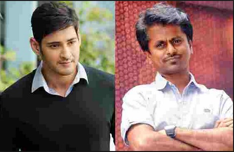 Mahesh Babu Upcoming Movie Updates
