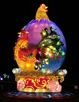 Pic of huge, egg-shaped lantern with rooster on side
