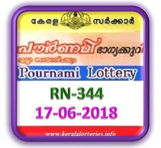 kerala lottery result from keralalotteries.info 17/6/2018, kerala lottery result 17-06-2018, kerala lottery results 17-06-2018, POURNAMI lottery RN 344 results 17-06-2018, POURNAMI lottery RN 344, live POURNAMI   lottery RN-344, POURNAMI lottery, kerala lottery today result POURNAMI, POURNAMI lottery (RN-344) 17-06-2018, RN 344, RN 344, POURNAMI lottery RN344, POURNAMI lottery 17-06-2018,   kerala lottery 17-06-2018, kerala lottery result 03-6-2018, kerala lottery result 03-6-2018, kerala lottery result POURNAMI, POURNAMI lottery result today, POURNAMI lottery RN 344,   www.keralalotteries.info-live-POURNAMI-lottery-result-today-kerala-lottery-results, keralagovernment, POURNAMI lottery result, kerala lottery result POURNAMI today, kerala lottery POURNAMI today result, POURNAMI kerala lottery result, today POURNAMI tamil, kerala lottery guessing number today, kerala lottery guessing today, kerala lottery formula tamil, kerala lottery leRN result,  tamil, kerala lottery guess, kerala lottery guessing number tips tamil, kerala lottery group, kerala lottery guessing method, kerala lottery head lottery result, POURNAMI lottery today   result, POURNAMI lottery results today, kerala lottery daily chart, kerala lottery daily lottery today draw result, kerala lottery online   purchase, kerala lottery prediction, kerala lottery drawing machine, kerala lottery entry result, kerala lottery easy formula, kerala lottery final guessing, kerala lottery formula 2018 tamil, kerala lottery formula 2018, kerala lottery full result, kerala lottery first prize, kerala lottery guessing office, kerala lottery hack, kerala lottery how to play in tamil, kerala state lottery today, kerala lottare, kerala lottery result, lottery today, kerala  pictures kerala lottery, kl result, yesterday lottery results, lotteries results, keralalotteries, kerala lottery, keralalotteryresult, kerala lottery result, kerala lottery result   live, kerala lottery today, kerala lottery history, kerala lottery hin