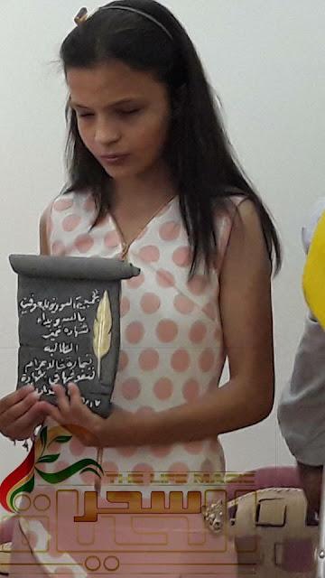 """طالبة كفيفة تحصد الشهادة الإعدادية بامتياز والجمعية السورية تكرمها تحت شعار """"نعم نستطيع"""""""