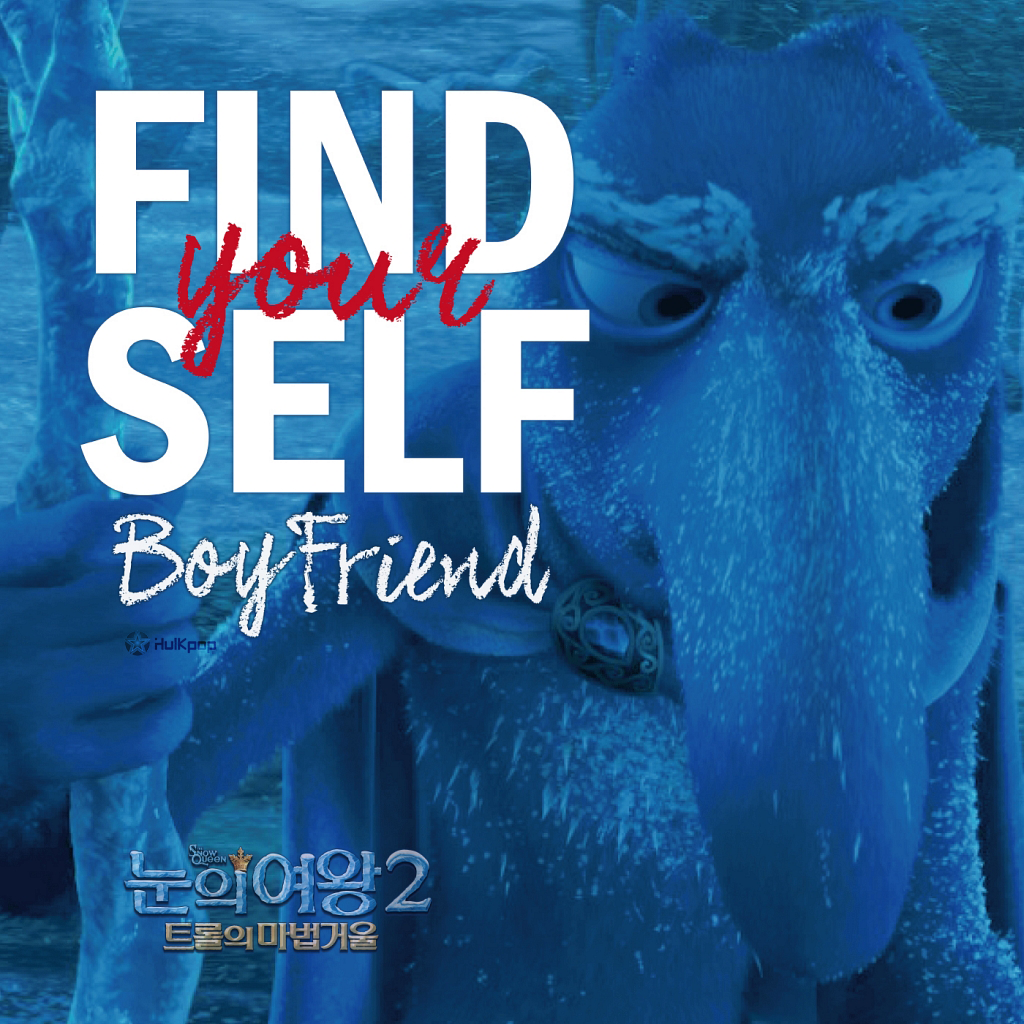 [Single] BOYFRIEND – Find Yourself (The Snow Queen 2 OST)