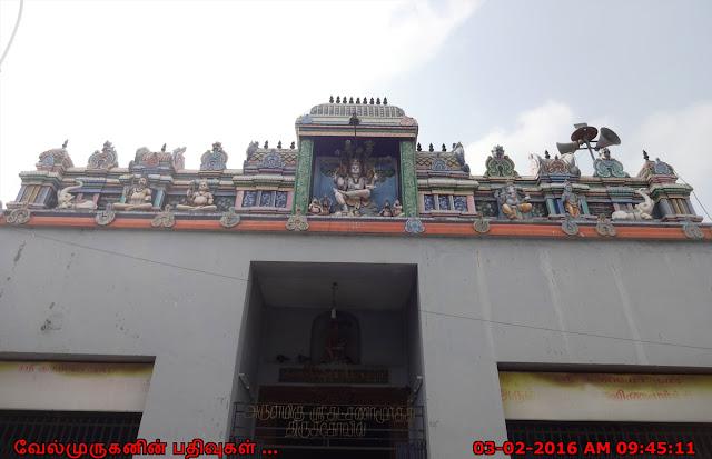 Thiruvottriyur Guru Temple