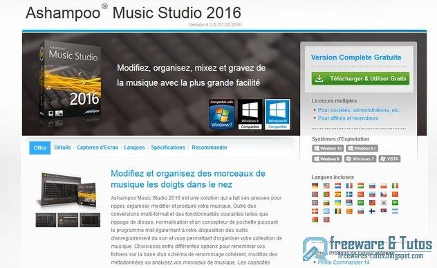 Offre promotionnelle : Ashampoo Music Studio 2016 gratuit !