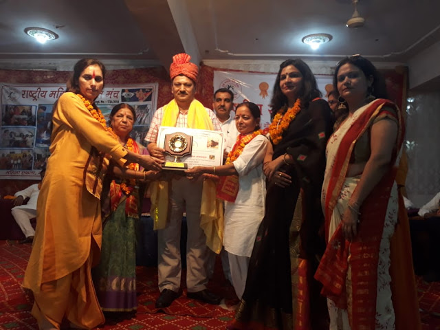 Professor Sushil Kanwa honored at National Honor ceremony by Dev Manav Sewa Trust