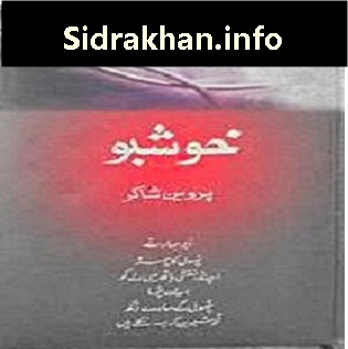 Khushboo by Parveen Shakir in Urdu book