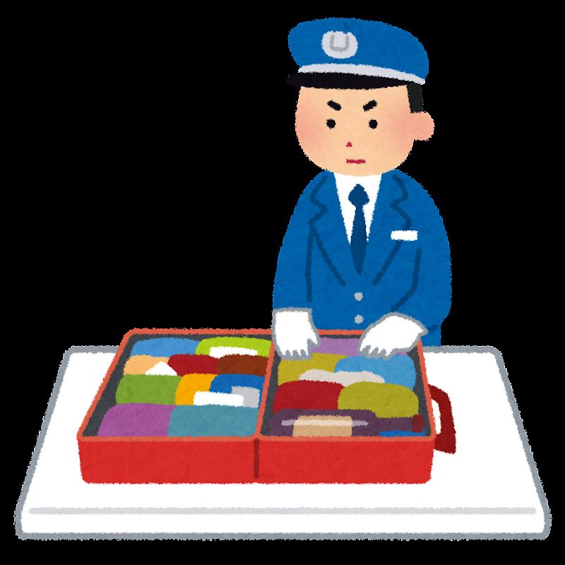税関の荷物検査のイラスト | かわいいフリー素材集 いらすとや