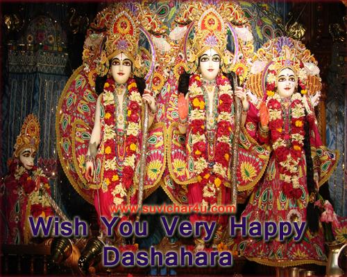 Dashahara Aur Durga Pooja 2015