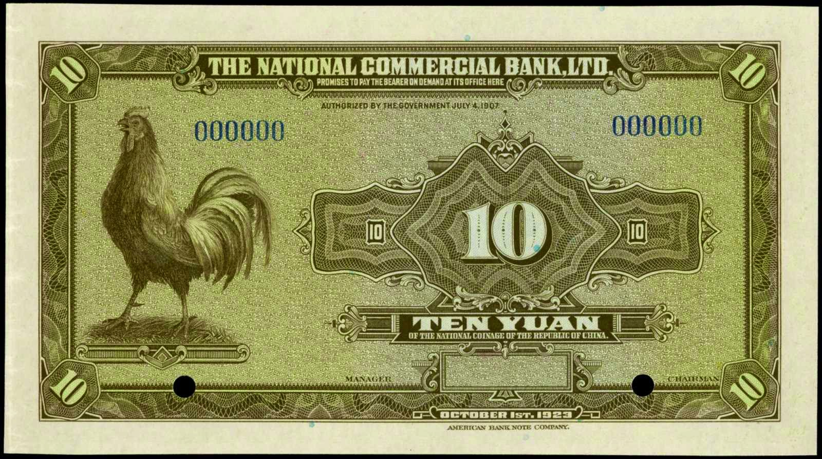 China banknotes 10 Yuan Rooster 1923 National Commercial Bank