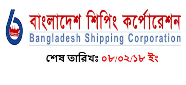 Bangladesh Shipping Corporation BSC Job Circular 2018 1