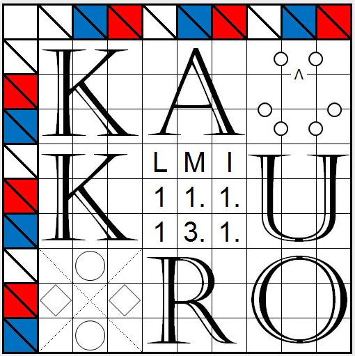 Kakuro — LMI January Puzzle Test — 11th-13th January