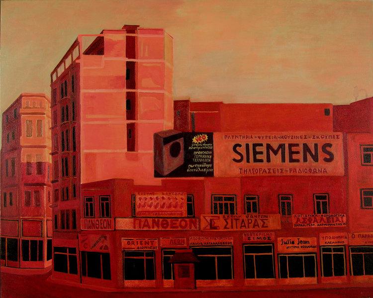 Εγκαινιάζεται η έκθεση «ΛΟΥΚΑΣ ΒΕΝΕΤΟΥΛΙΑΣ (1930-1984): 33 χρόνια σιωπηλής 'παρουσίας'» στη Δημοτική Πινακοθήκη Λάρισας