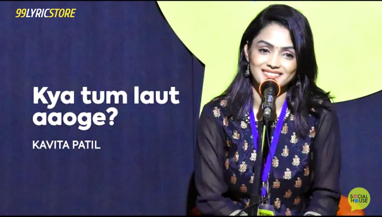 Kya tum laut aaoge poem written and performed by Kavita Patil on the social house's Plateform.