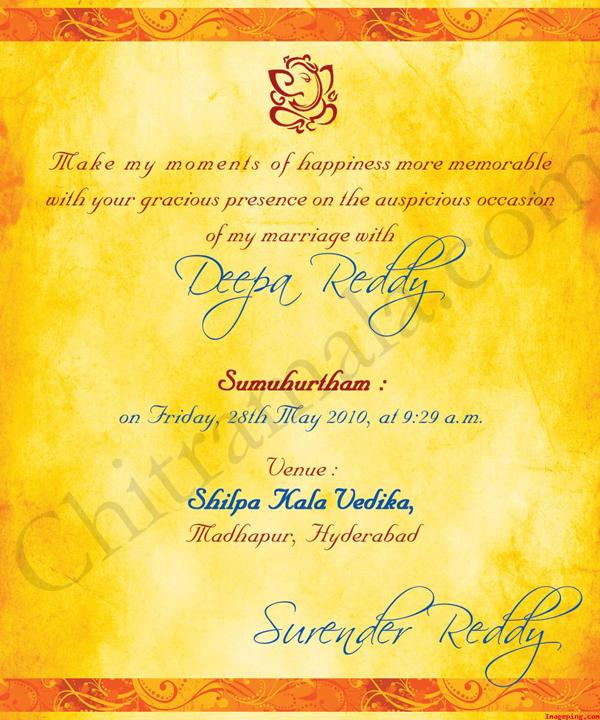 Telugu Wedding Invitation Cards Online Free