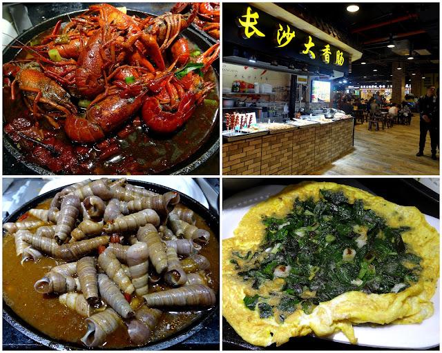 Fujian Cuisine Zhongshan Lu Xiamen