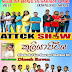 Sahara Flash & Seeduwa Bravo Attack Show Live In Kuliyapitiya 2017