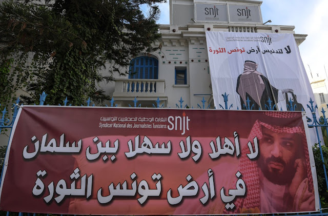 """The SNJT official headquarter in Tunis """"Twitter"""""""