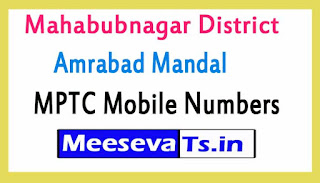Amrabad Mandal MPTC Mobile Numbers List Mahabubnagar District in Telangana State