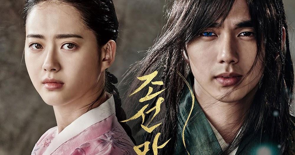 Sinopsis Film The Magician / Joseon Magician Terlengkap