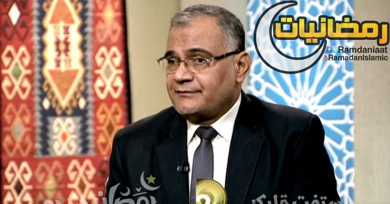برنامج استفت قلبك د سعد الدين هلالي و الشيخ حسن الشاذلي الحلقة 30