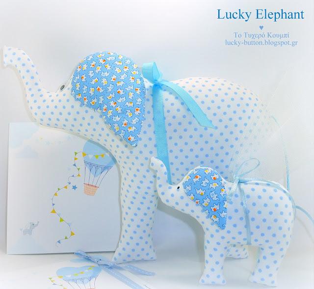 «Lucky Elephant» Μπομπονιέρα βάπτισης για αγοράκι υφασμάτινο ελεφαντάκι.  Μεγάλο ελεφαντάκι για στολισμό λαμπάδας, στολισμό τραπεζιού centerpiece.