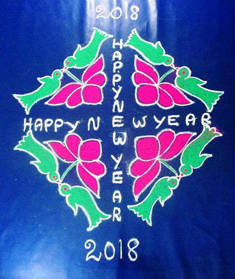 Happy New Year New Rangoli 43