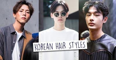 แต่งผมให้เท่ สไตล์นักร้องเกาหลี