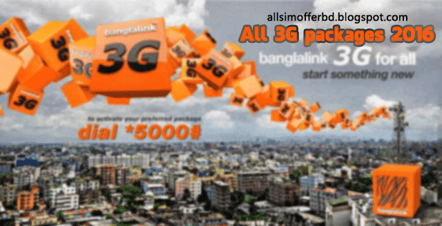 Banglalink internet packages on recharge 2016