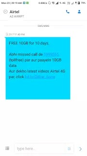 airtel free 10GB data