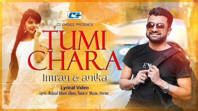 Tumi Chara Lyrics - Imran and Anika Ibnat