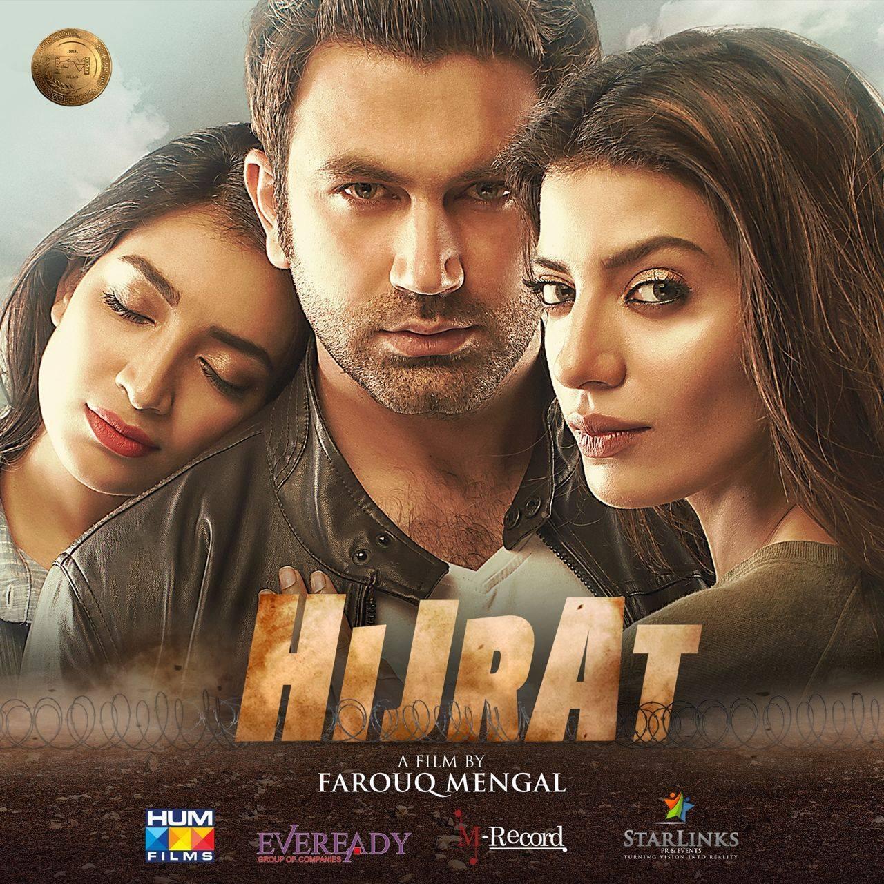 Hijrat 2016 Pakistani Full Movie Download Online Free