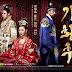 Review Drama Korea Kerajaan: Empress Ki